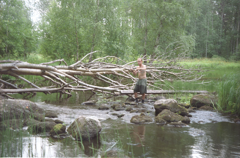немина рыбалка